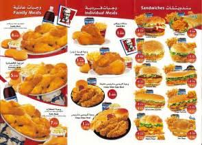 comerciales retro kentucky fried chicken kfc taringa