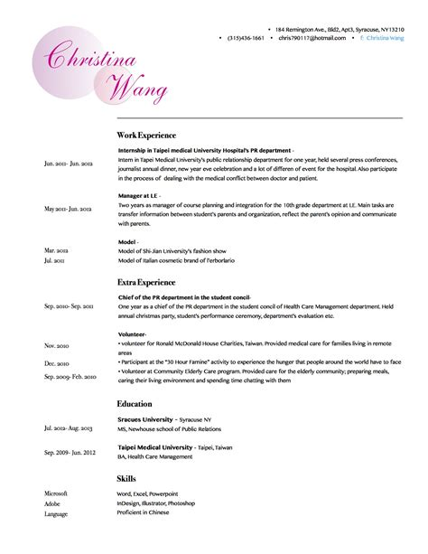 resume objective for part time job student jobs christina wang s resume gra617