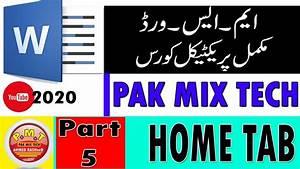 5 Microsoft Word Define Home Tab In Urdu    Hindi