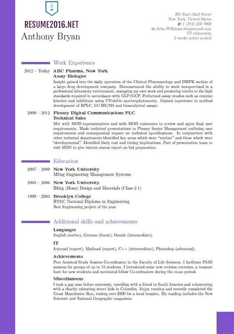 Best Resume by Best Resume Format Fotolip Rich Image And Wallpaper