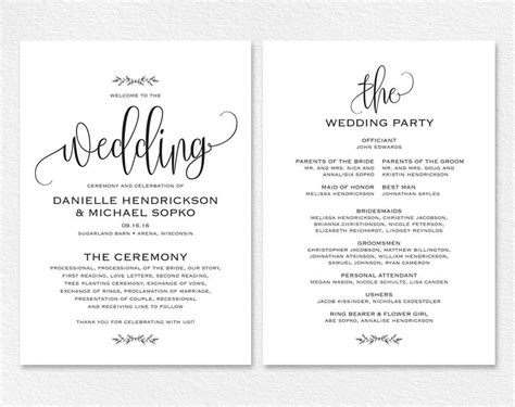 rustic wedding invitation templates  word