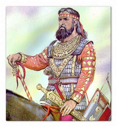 Darius King by King Darius 550 486 Bce Also Known As Darius The