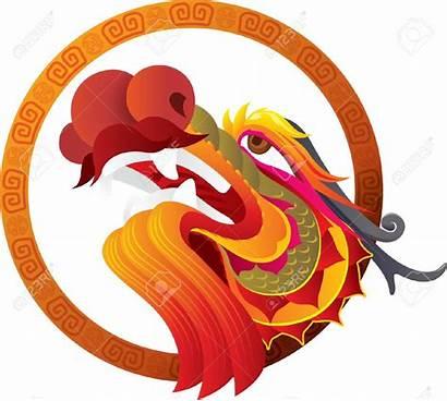 Dragon Head Chinese Clipart Clip Illustration Border