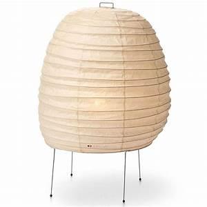 20n akari table lamp by isamu noguchi japanese paper for Noguchi paper floor lamp