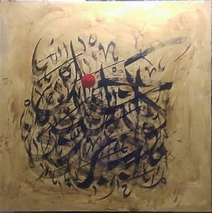 Aqil, Ahmad