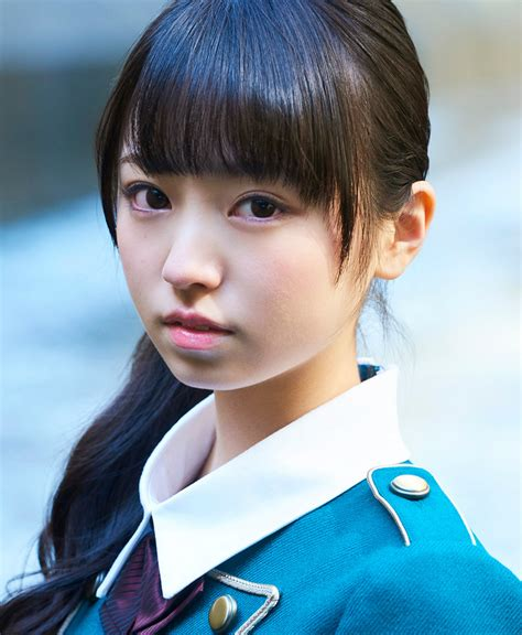 article keyakizaka yui imaizumi    temporary