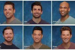Bachelorette Men Contestants 2017