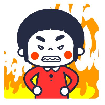 angry emoji gifs funny emoticons  chinese