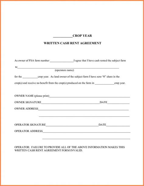simple land purchase agreement form template business
