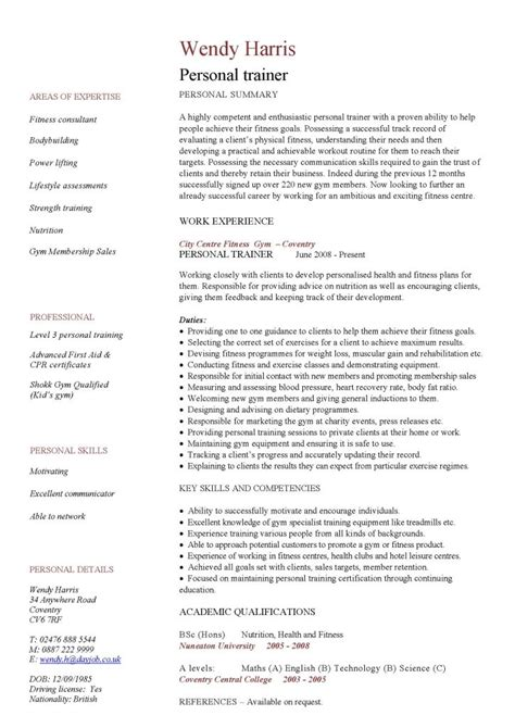 entry level personal trainer resume  format