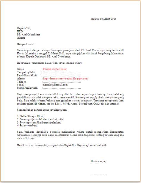 Contoh Kepala Surat Lamaran Kerja by Surat Lamaran Posisi Kepala Gudang