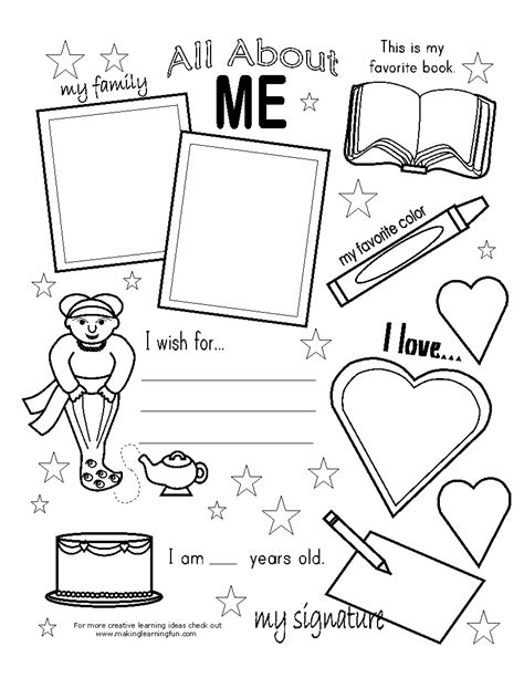 About Me Template For Students by All About Me Coloring Pages Coloring Home