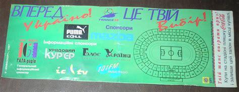 Зараз україна влаштовує фінальний штурм, але він доволі банальний. RockHouse Shop&Bar || 1997.04.02. Україна - Північна ...