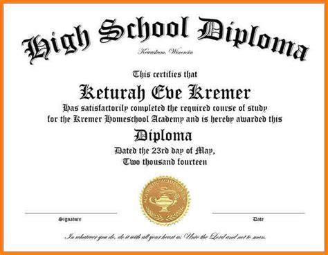15 high school diploma templates free printables