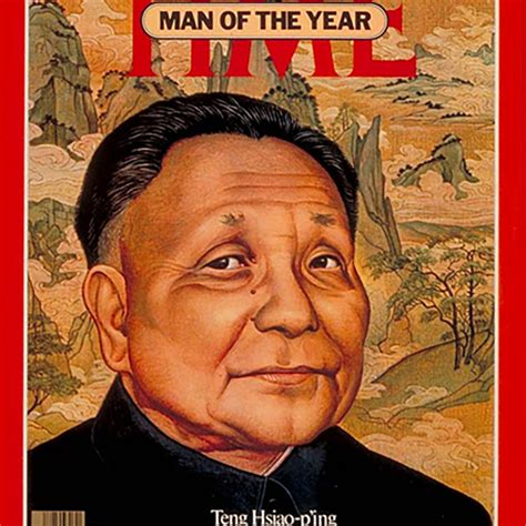 Deng Xiaoping and the Future - JournalQuest