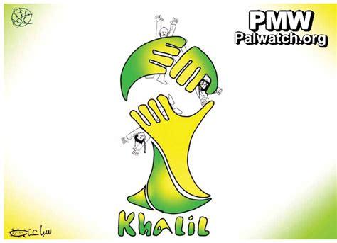Pa Cartoon Glorifies Kidnapping