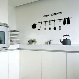 stickers pour cuisine pas cher adhésif mural pour décorer votre cuisine pas cher