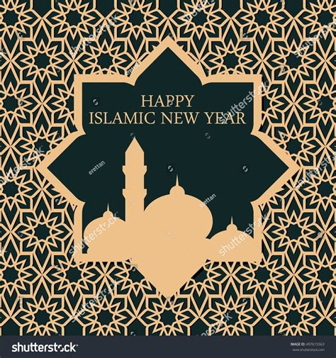 islamic  year poster islamic card stock vector