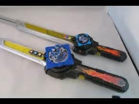 Steel Ninja Star Blade Toy Power Rangers DX