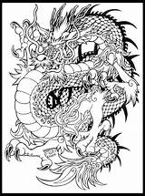 Coloring Pages Dragon Tattoo Japanese Razor Whip Tribal Adult Tattoos Dragons Furry Chinese Designs Drawing Template Cartoon 90s Digital sketch template