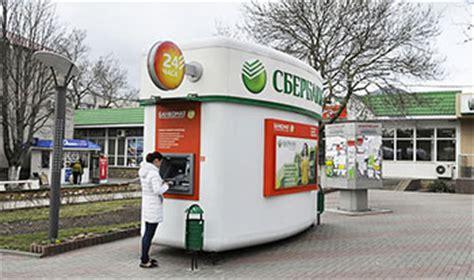 в каких банкоматах можно снять с карты мкб без процентов