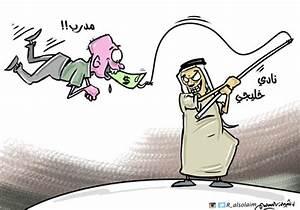 العنترة خالد العبود ..والتخريس السوقي…..