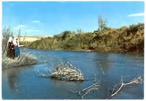 Jordan River Jerusalem