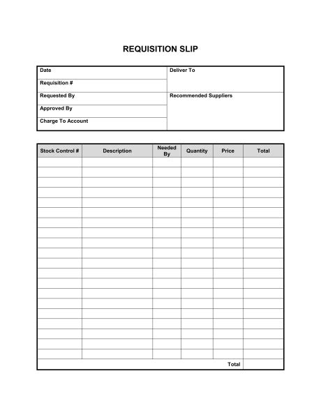 requisition form template requisition slip template sle form biztree