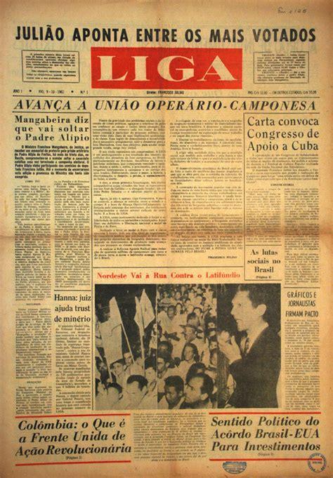 Mery Medeiros Da Silva Desaparecido Mortos E Desaparecidos