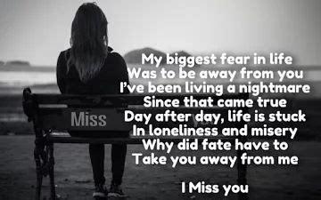 emotional    love poems