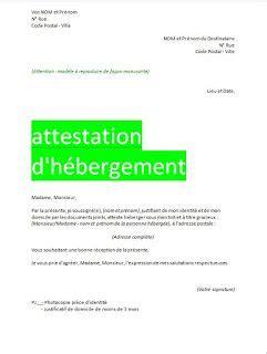 attestation hebergement modele word attestation d h 233 bergement format word exemple et mod 232 les