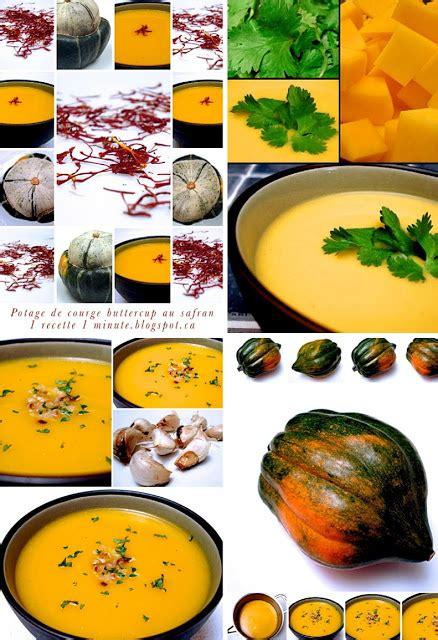 blogs recettes de cuisine recettes populaires les soupes de courges blogs de cuisine