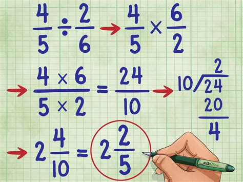 to devide how to divide fractions by fractions 12 steps with pictures