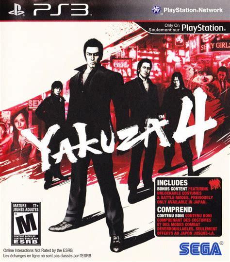 yakuza  playstation  game
