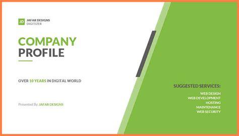company profile powerpoint template company letterhead