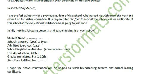 formal letter  principal  school leaving certificate