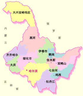 黑龙江省行政区划图