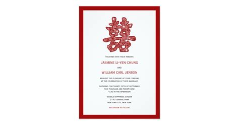 floral double happiness chinese wedding invitation zazzle