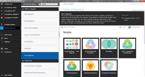 Word Template Of Basketball Court New Calendar Template Site Search Results For Basketball Court Diagram Microsoft