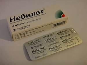 Нитраты при лечении гипертонии