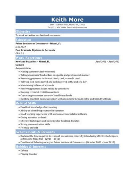 resume for fastfood fast food cashier resume cv