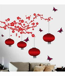 Stickerskart wall stickers chinese lamps in red double for Beautiful beach decals for walls