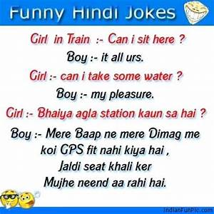 Funny Hindi Jokes - Girls vs Boys