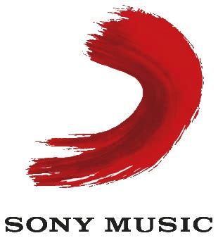 A2 Media Blog: Sony Bmg