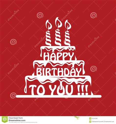 birthday cake stock vector image