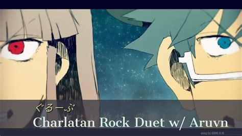 【ashley X Aruvn】ペテン師ロック Charlatan Rock