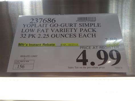 Yoplait Gogurt Simple