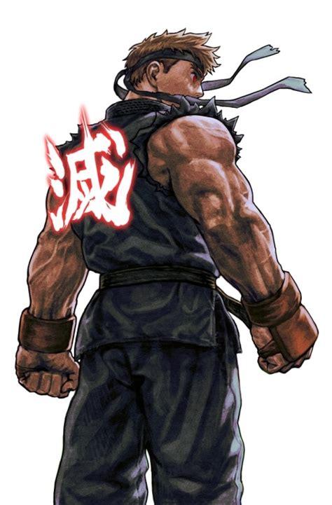 Evil Ryu Street Fighter Tumblr