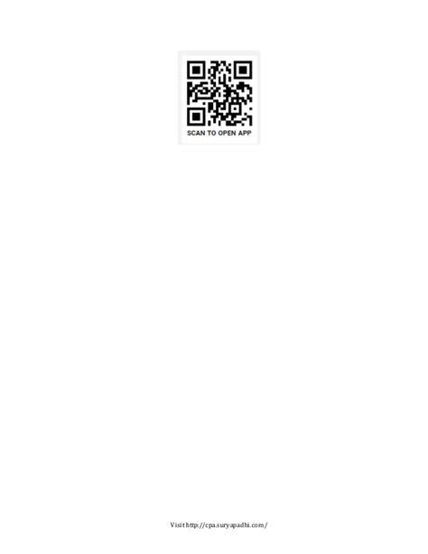 2019 cpa bec mobile app