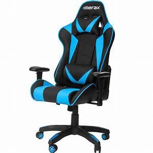 Merax Gaming Stuhl : best cheap gaming chairs merax ergonomics review ~ Watch28wear.com Haus und Dekorationen